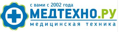 http://www.medtehno.ru/contacts.php